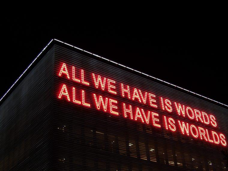 Sinnbild für Vivs Digital Diary - Quote - All we have is words